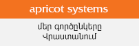 Apricot Software